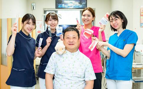 幸田歯科医院のご紹介